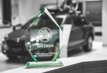 Avtohiša Pan-Jan Škoda nagrada trgovec leta 2019
