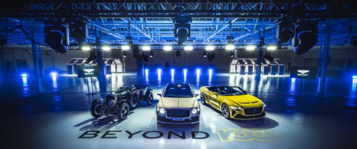 Bentley postaja električen