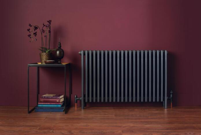 Nakup novega radiatorja