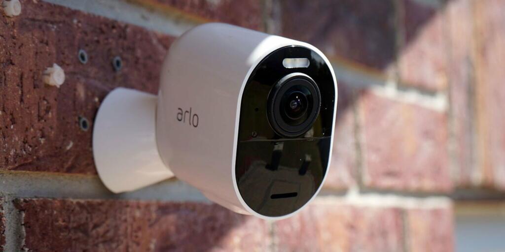 Pametna varnostna kamera